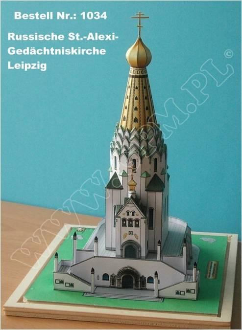 leipzig russische st alexi ged chtniskirche. Black Bedroom Furniture Sets. Home Design Ideas